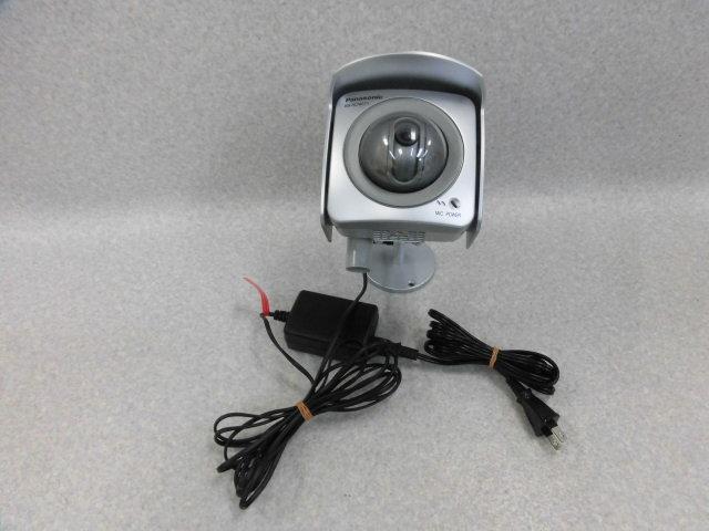 Benefits Of Outdoor Security Cameras